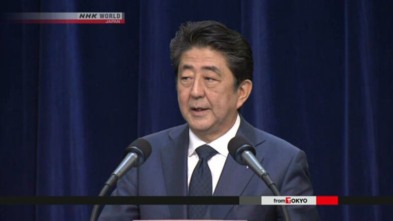 Abe: No impact on Japan's security confirmed
