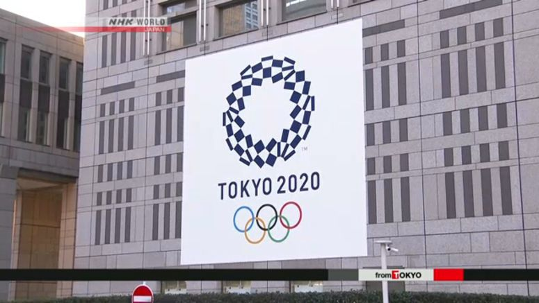 Online sale of tickets for 2020 Olympics to start