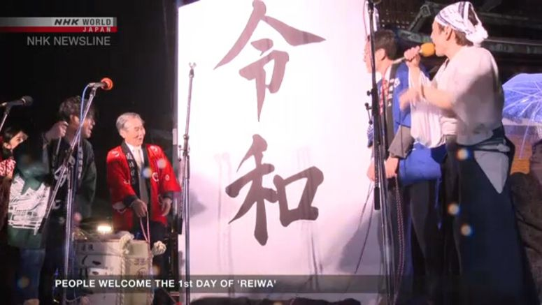 People welcoming new era of Reiwa