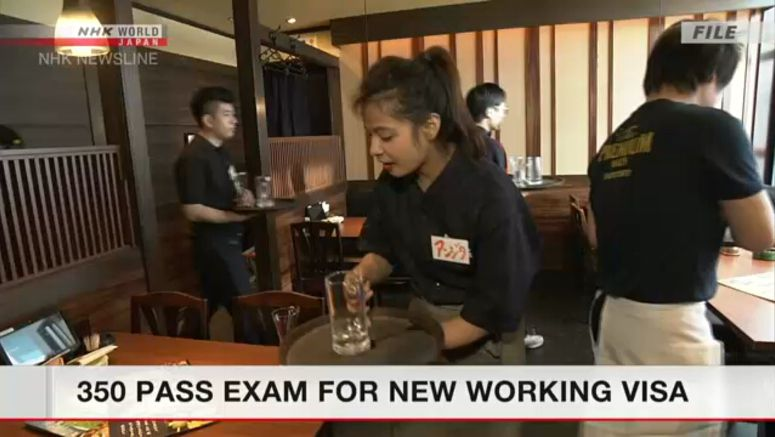 Nearly 350 pass visa exam to work in Japan