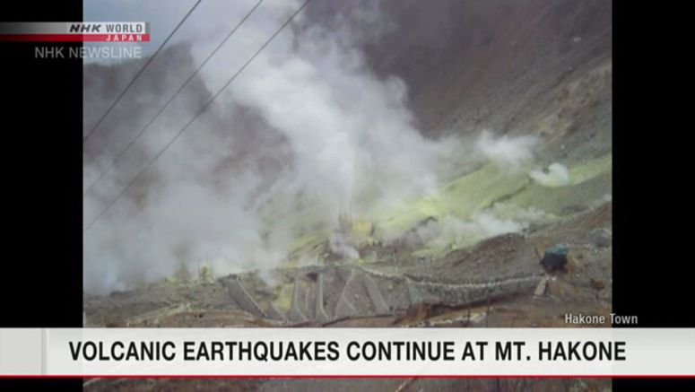 Volcanic earthquakes continue at Mt. Hakone