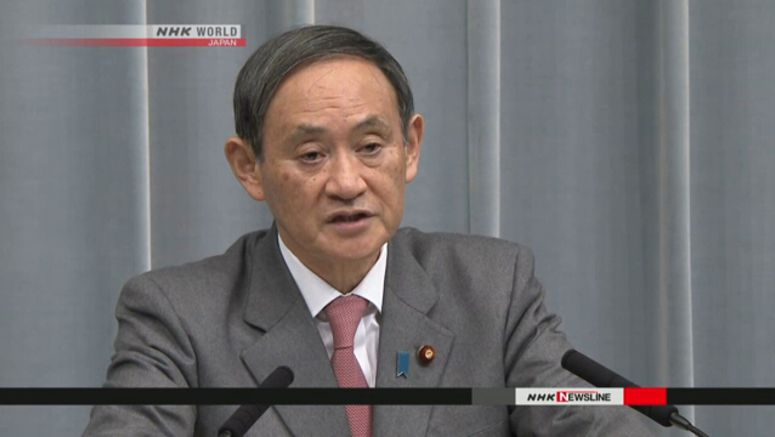 Suga: Japan still seeking summit with N.Korea