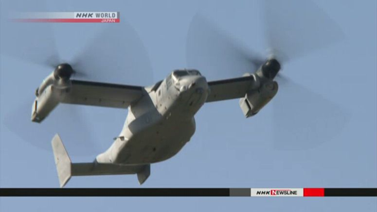 SDF to deploy Ospreys to a base in Chiba