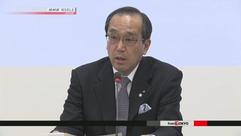Hiroshima mayor promotes nuclear abolition