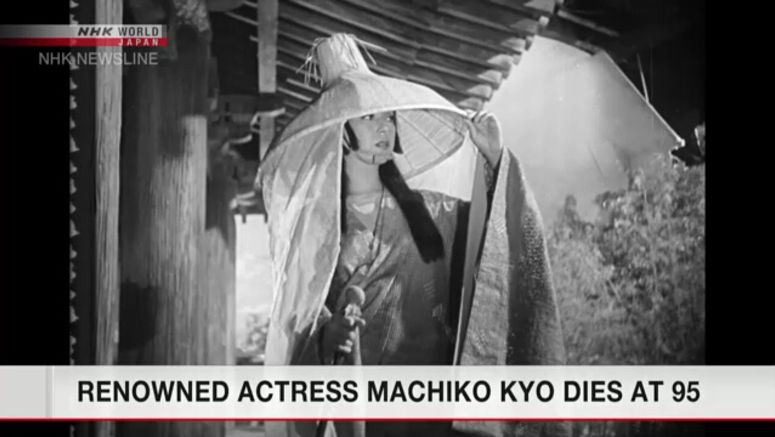 Actress Machiko Kyo dies at 95