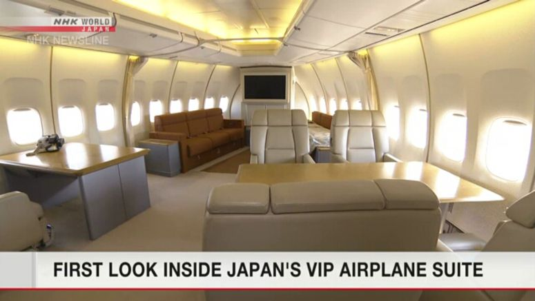 VIP room of govt. plane shown to media