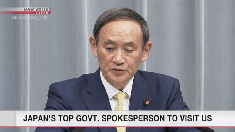 Japan's chief govt. spokesperson to visit US