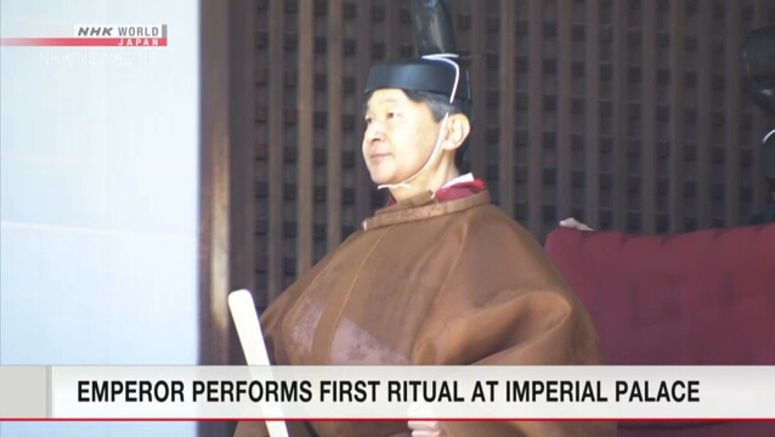 Emperor performs first ritual at Imperial Palace