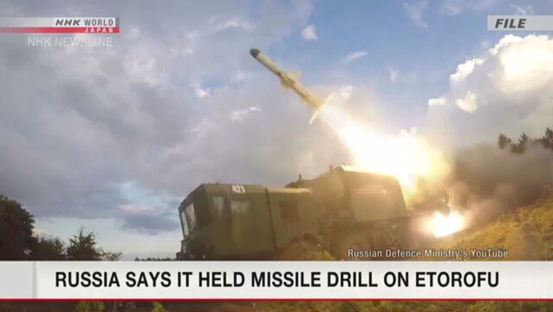 Russia says its navy held missile drill on Etorofu