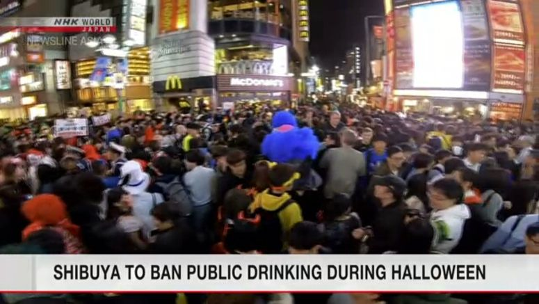 Shibuya to ban public drinking at Halloween
