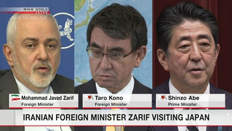 Iranian FM Zarif visiting Japan