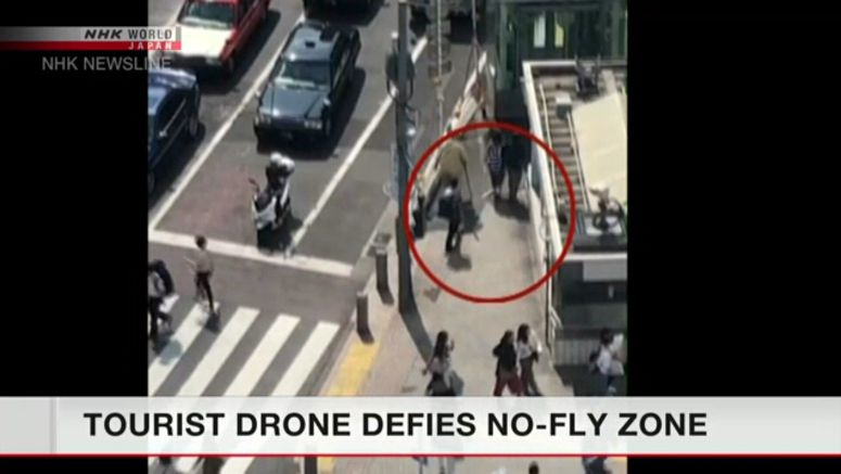 Tourist operates drone over Shibuya no-fly zone