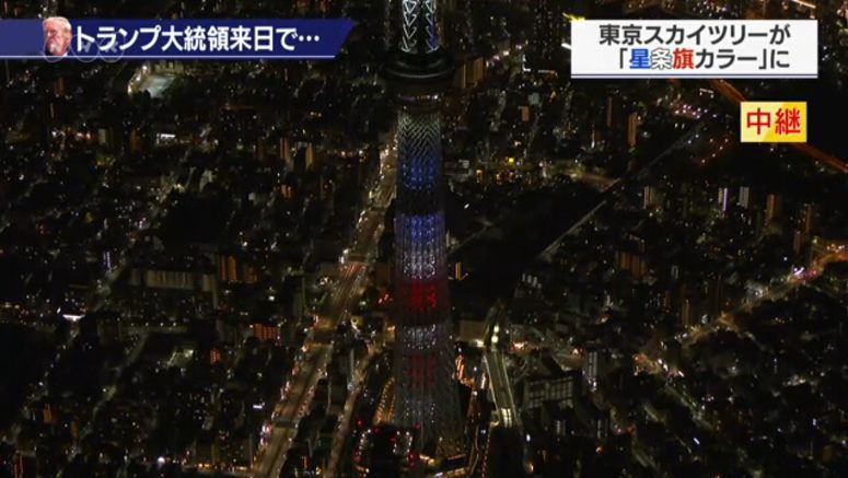 Skytree tower illuminated as Stars and Stripes