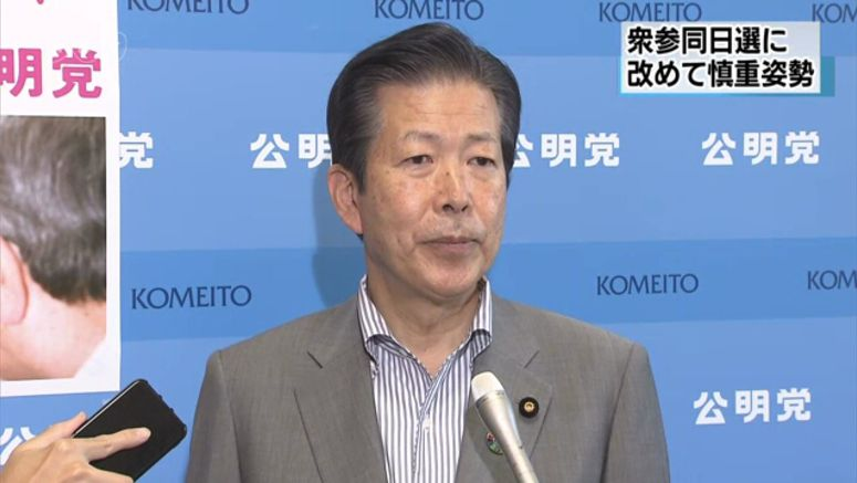 Komeito leader welcomes GDP growth