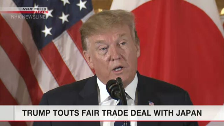 Trump calls for fair trade