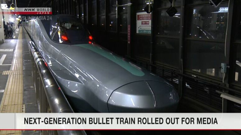 Next-generation bullet train rolled out to media