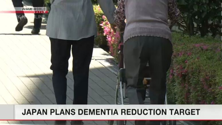Japan plans first targets for dementia