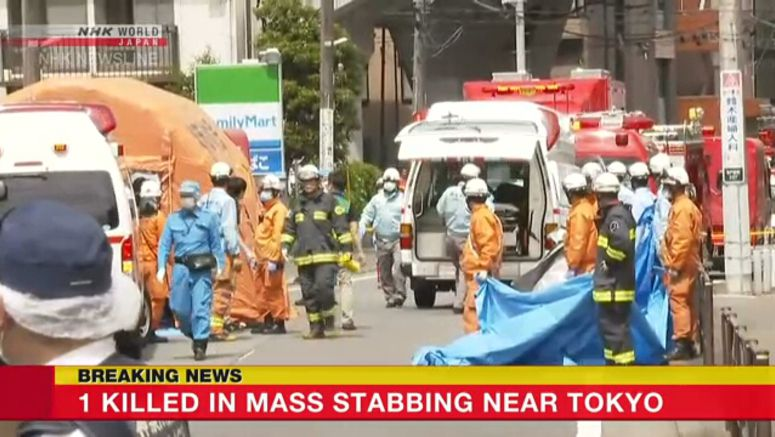 One girl confirmed dead in Kawasaki stabbings