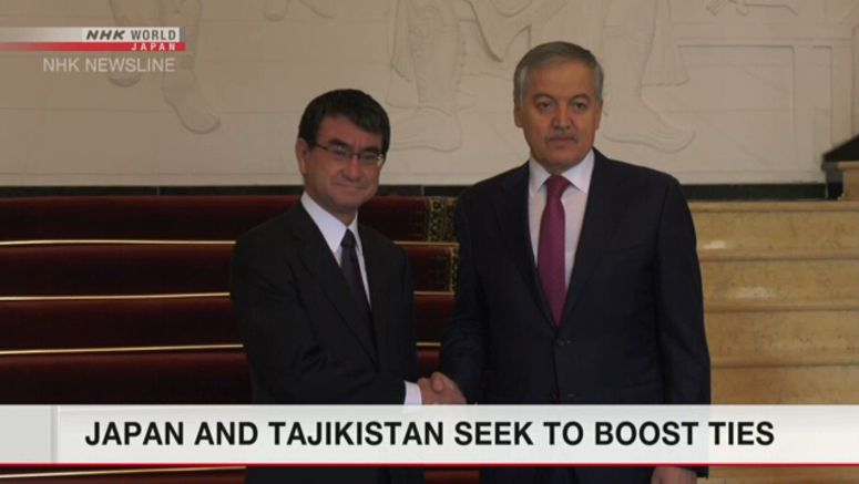 Japan, Tajikistan to boost ties