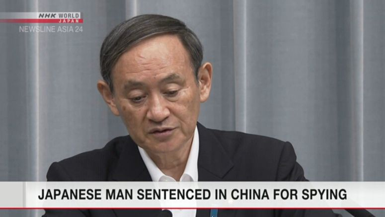 Suga: Govt. plans to assist man sentenced in China