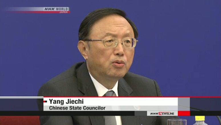 Top Chinese diplomat to visit Japan ahead of Xi