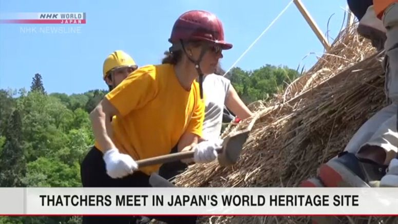 International thatching conference in Shirakawa