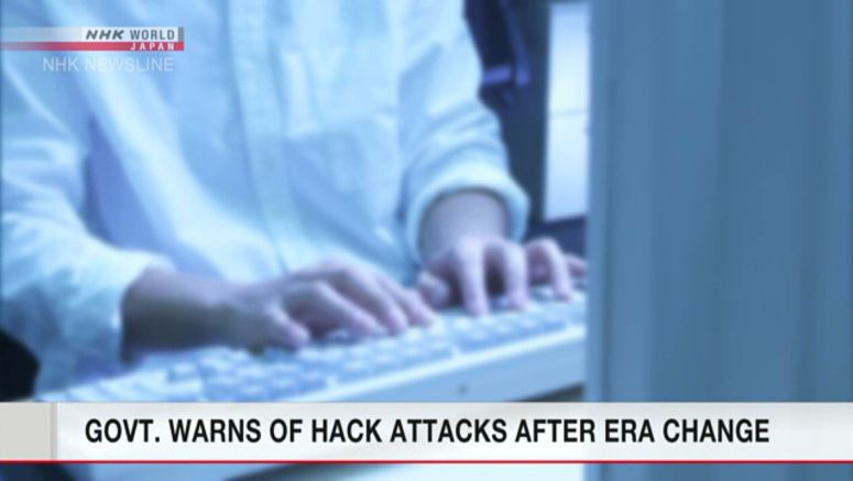 Government warns of hack attacks after era change