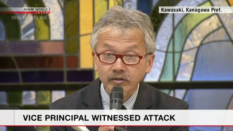 School officials explain attack