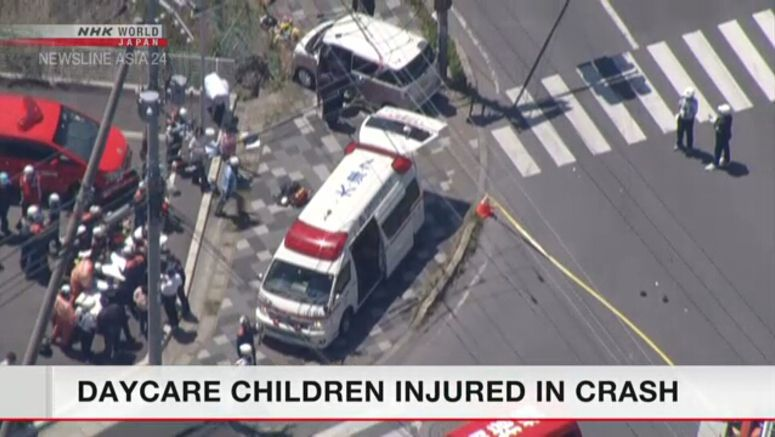 4 children seriously injured in car accident