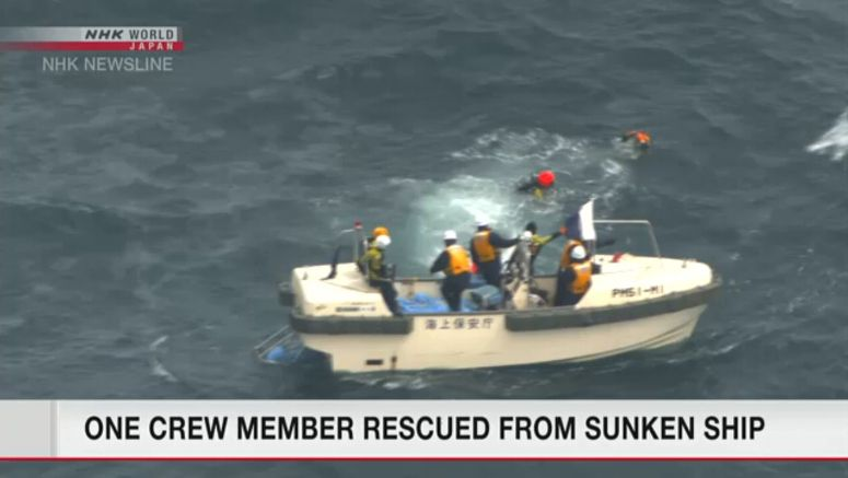 Search resumes for sunken freighter's crew