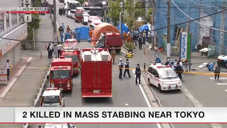 Police: Kawasaki attack took less than 20 seconds