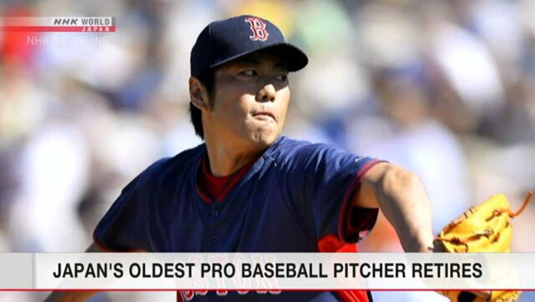 Ex-Red Sox pitcher Uehara to retire