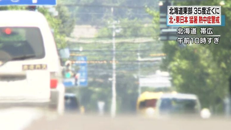 Intense heat continues across Japan