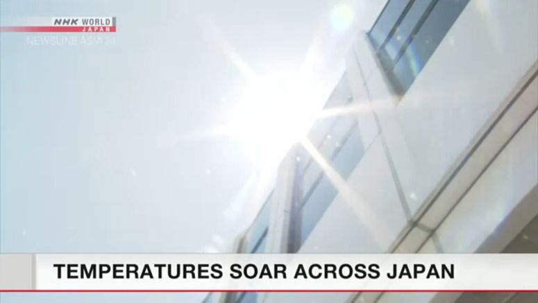 Hot weather continues in Japan