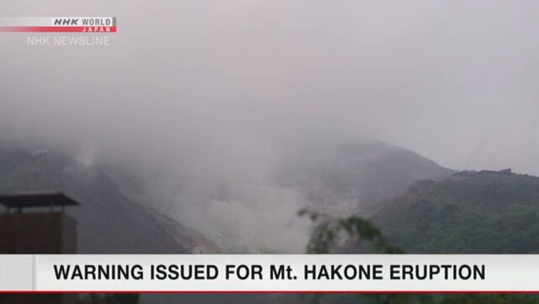 Warning issued for possible eruption of Mt Hakone