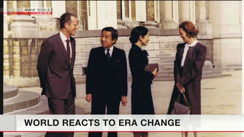 World reacts to era change