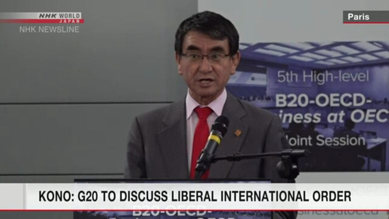 Kono: G20 to discuss liberal international order