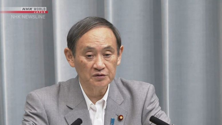 Suga: Japan seeks panel on wartime labor issue