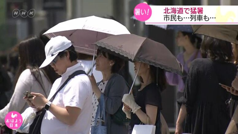 Unseasonable heat wave likely to continue in Japan