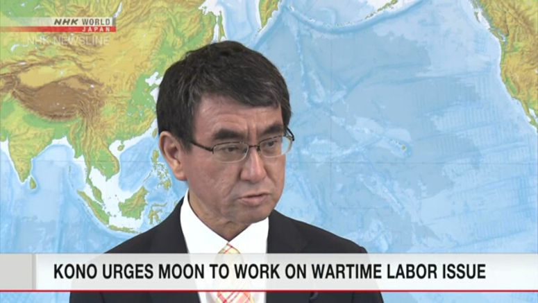 Kono urges Moon to use leadership on wartime labor