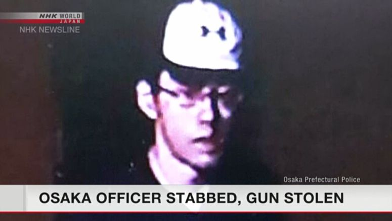 Police attack suspect may be Tokyo man in his 30s