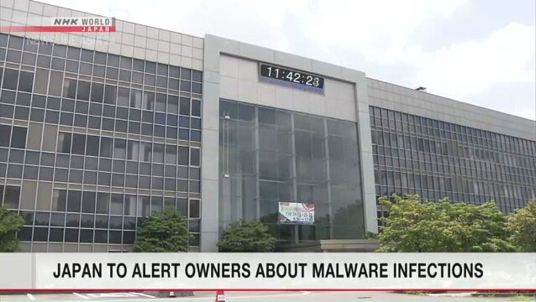 Japan to alert owners about malware infections