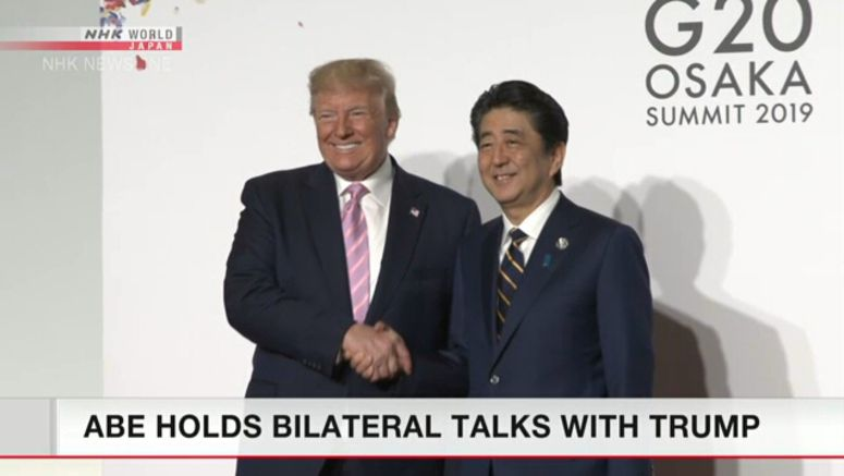 Abe, Trump hold meeting