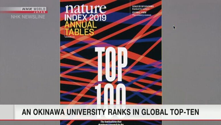 An Okinawa university ranks in global top-ten