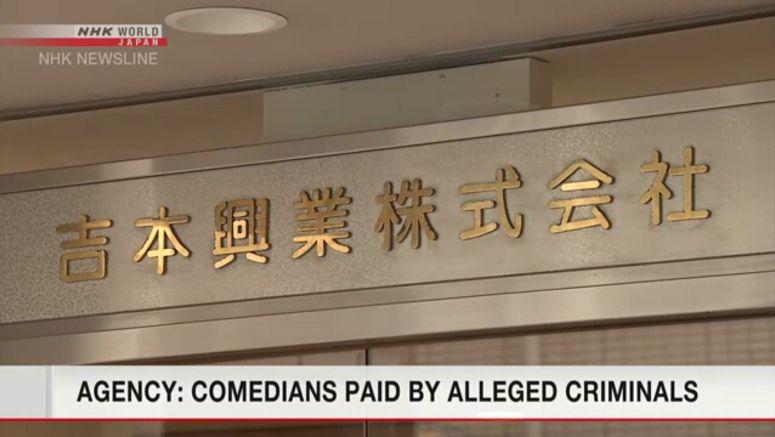 Comedians punished for attending crime group party