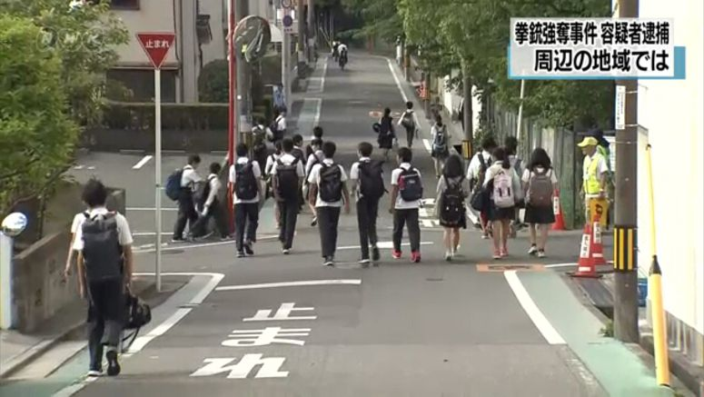 Schools in Suita to hold classes on Monday