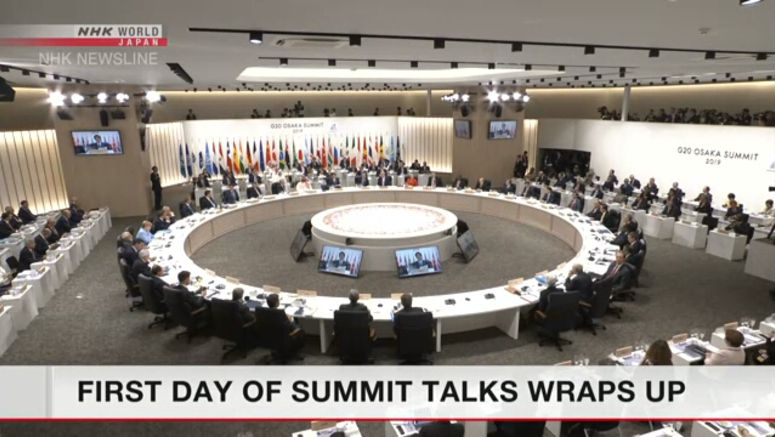First day of G20 summit talks wraps up