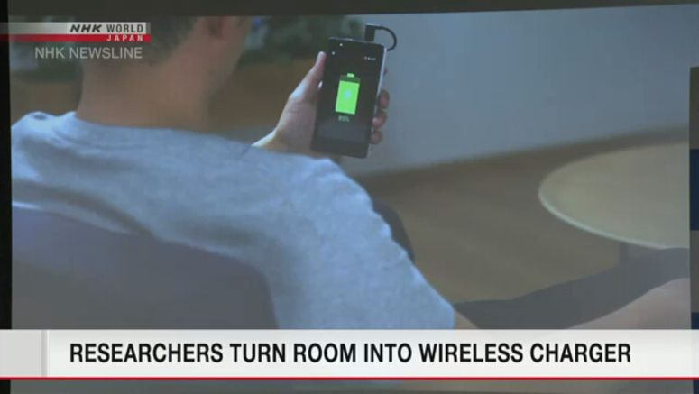 Researchers turn room into wireless charger
