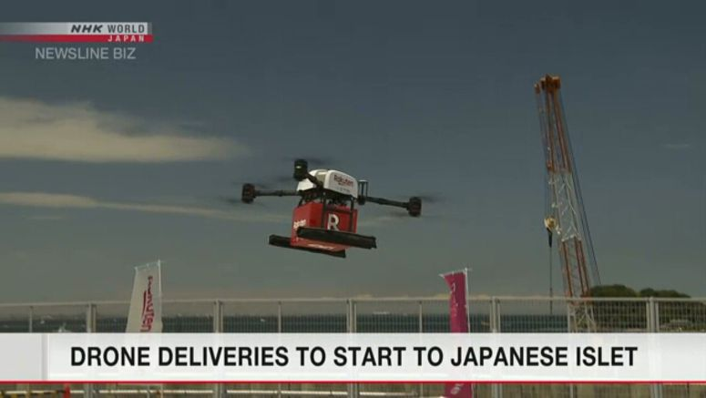 Drone deliveries to start to Japanese islet