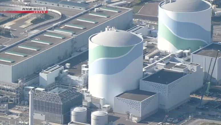 Court nixes request to halt Sendai nuclear restart